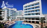 НГ в Мармарис! 3 нощувки All Inclusive в хотел Blue Bay's Platinum 5*, самолетен билет от Истанбул и автобусен транспорт до хотела