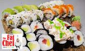 Суши сет с 12, 22 или 34 хапки - за вкъщи