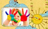 4 часа арт забавления за деца - летни творчески идеи за малчугани
