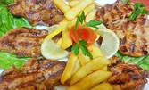 1.15кг вкусотии! Комбинирано месно плато със свински и пилешки пържолки на скара, плюс пресни пържени картофки