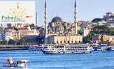 През Декември в Истанбул! 2 нощувки със закуски, плюс транспорт и посещение на Одрин