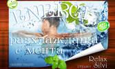 Енергизиращ и разхлаждащ масаж с мента на цяло тяло