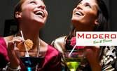 2 коктейла по избор от Космополитан, Маргарита, Мохито или Текила сънрайз