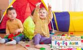 За малчугана! 1 час игри и забавления в детски кът