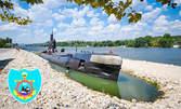 Уникален музей край Варна! Семеен вход за подводница - за двама възрастни и две деца