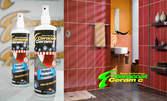 Защита от замърсяванията вкъщи със Ceracoat™