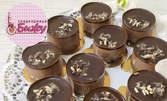 Вкусна торта с 10 парчета по избор или 8 броя шоколадов мус