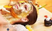 Златна алготерапия на лице за дълбока хидратация, подмладяване и баланс