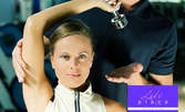 Месечна карта с 8 посещения на дамски фитнес с инструктор
