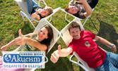 Интензивен курс по английски, немски или френски език с 50% отстъпка