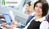 Интензивен разговорен курс по Английски, Немски или Испански език - ниво А1