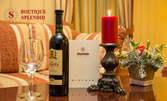 Свети Валентин в центъра на Варна! Нощувка със закуска и празнична вечеря