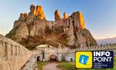 Виж Крушунските водопади, пещерите Магура, Деветашка и Леденика, Белоградчик и Видин! 2 нощувки със закуски и транспорт