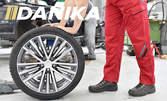 Баланс на 4 гуми - до 16 цола на лек автомобил, или 16 - 20 цола на бус или джип