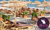 1 ден в Гърция