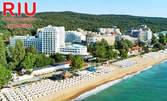 През Септември в Златни пясъци! Нощувка на база All Inclusive, плюс ползване на паркинг, басейни и шезлонг и чадър на плажа