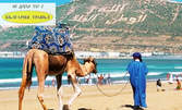 Ранни записвания за екскурзия до Мароко през Май! 6 нощувки със закуски и вечери, плюс самолетен транспорт