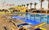 Луксозна почивка в Египет! 7 нощувки на база All Inclusive в хотел 5*, плюс чартърен полет