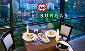 За Свети Валентин в Бургас! 1 или 2 нощувки със закуски и празнична вечеря, или само празничен куверт