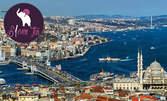 Екскурзия до Истанбул! 2 нощувки със закуски, плюс транспорт от София и Пловдив и посещение на Одрин