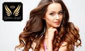 Боядисване на коса с боя на клиента, плюс измиване, маска, подстригване и оформяне