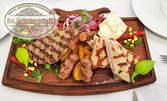 800гр плато със сръбска скара и 2 салати по избор - в с. Радиево
