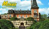 Еднодневна екскурзия до Двореца Евксиноград, Ботаническа градина и Аладжа манастир