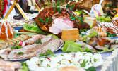 Механа Трапеза отвори лятната градина! Куверт за 4 човека със салата и основно ястие ,по избор