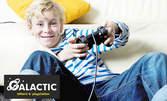 Рожден ден за до 10 деца с меню, игри на PlayStation, джаги, билярд и дартс