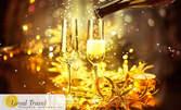 Last Minute за Нова година в Македония! 2 или 3 нощувки със закуски и вечери