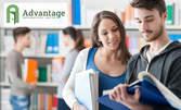 Интензивен разговорен курс по Английски или Испански език, ниво B1