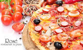 Италианската кухня! Пица, паста или ризото, по избор