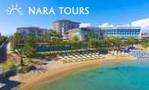 Луксозна почивка в Алания! 9 нощувки на база All Inclusive в Хотел Land Of Paradise Beach*****