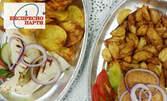 Пилешки бургер с пържени картофки или тортиля с пилешко бон филе и чипс - с безплатна доставка