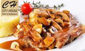 Свинско бонфиле с гъбен сос и домашни билкови картофки