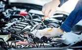 Смяна на масло, маслен и въздушен филтър на автомобил