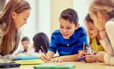 Курс по английски език за ученик от 2 до 6 клас