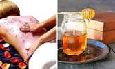 Лечебен масаж на гръб, врат и ръце с мед и вендузи, или Ароматерапевтичен масаж с розово масло на цяло тяло, лице, деколте