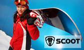 Полагане на вакса Hola на ски или сноуборд