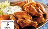 1.1кг плато: ребърца, крилца, пържени картофки и млечен сос