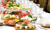 Куверт за 15 човека с меню от салата и основно ястие, по избор, плюс десерт