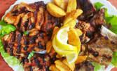 1.25кг апетитно плато! Свински вратни карета и пилешки пържолки, плюс пикантни пържени картофки и чеснова пърленка