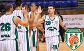 Гледай на живо баскетболната среща Черно море Тича - Берое на 1 Февруари