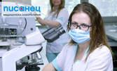 Пълно изследване на щитовидната жлеза - TSH, FT3, FT4, Anti-TG и Anti-TPO