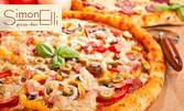 """Голяма пица """"Прошуто"""""""