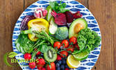 Вега тест на 119 храни и диетологична консултация със специалист