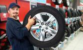 Смяна на 2 гуми с размер от 13 до 16 цола