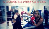 Месечна карта с 5 тренировки по бокс с треньор - групово или индивидуално обучение