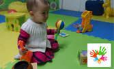 2 посещения на Академия за мъници или Арт работилничка за деца