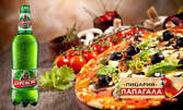 Фамилна пица по избор, плюс бонус - 1л бира Бургаско - за вкъщи